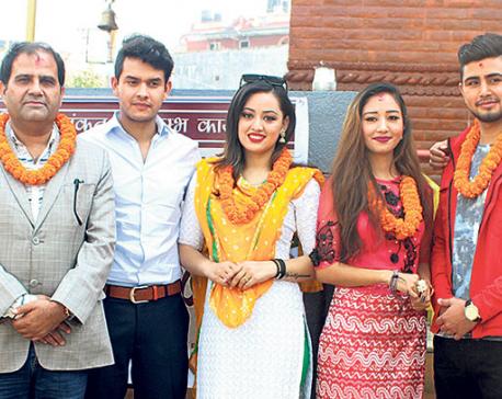 Manoj Gajurel starts in his debut film