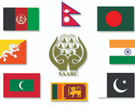 Nepal to host SAARC Council of Ministers' meeting virtually in third week of September