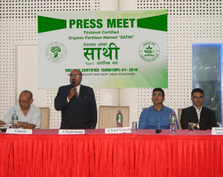 "Organic fertilizer ""Saathi"" launched"