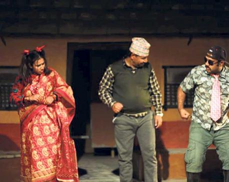 'Saatu Ko Katha' sets theater Laughing