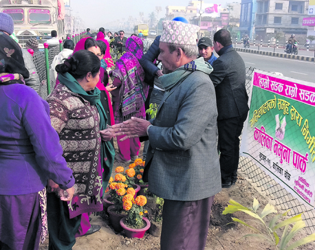 Women's initiative gives Butwal roadside flowers, park