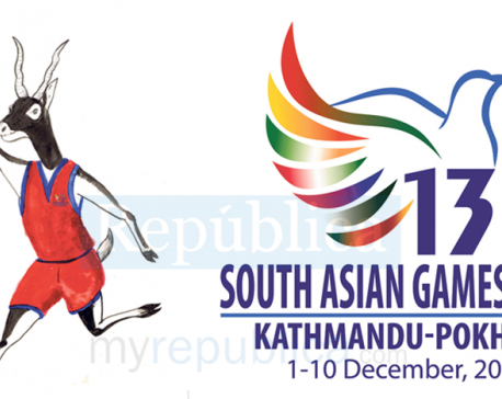 13th SAG: 662 athletes competing in eight games to be held in Pokhara