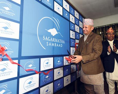 FM Gyawali inaugurates Secretariat of Sagarmatha Sambaad