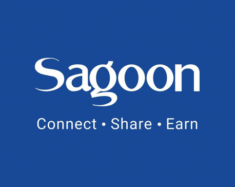 Sagoon files for regulation A+ (Mini-IPO), plans to raise $20 million starting February