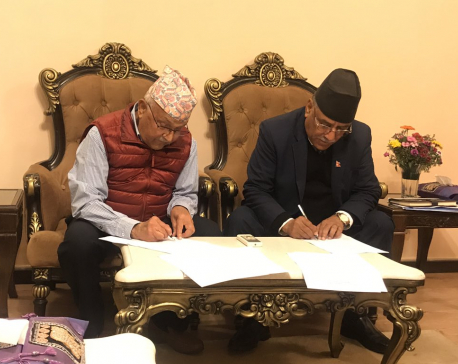 UML, Maoist Center are now one party