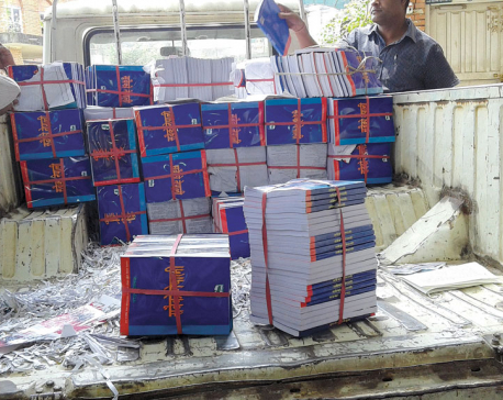 Sajha staffers seize textbooks printed in 'GM Sharma's press'