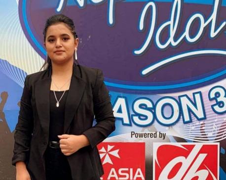 Sajja Chaulagain, first female Nepal Idol