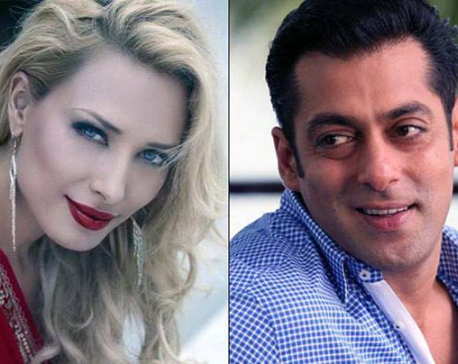 Romanian tabloid claims Salman Khan and Iulia Vantur are already married