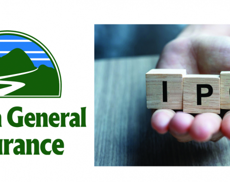 273,000 investors receive 10 unit shares each of Sanima General Insurance in IPO lottery
