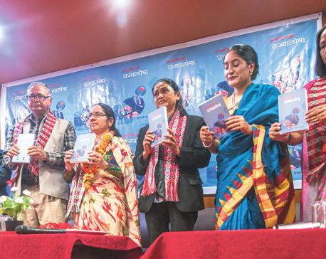 Saraswati  Gyawali's autobiography launched