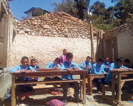 School without roof