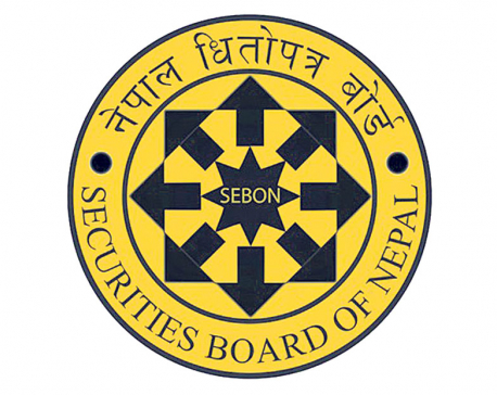 Govt to appoint Sebon chairman through open competition