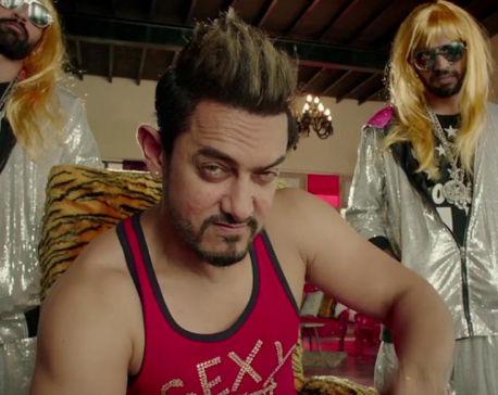 Aamir Khan unveils the trailer of 'Secret Superstar'