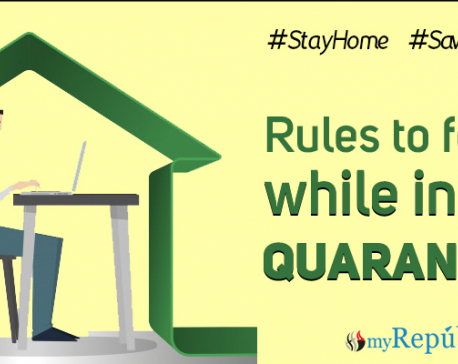 Rules to be followed in self-quarantine