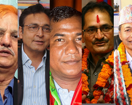 Reappointment of former Maoist leaders as ministers unconstitutional: SC