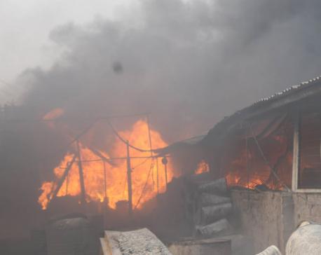 Shoe/slipper factory catches fire