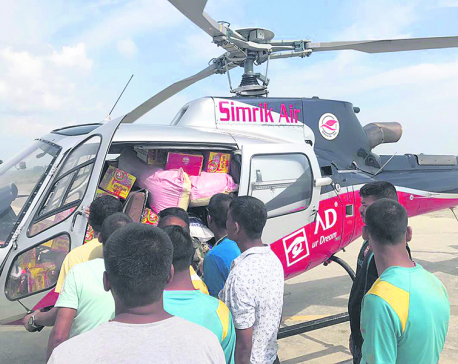 Simrik Air conducts rescue and relief flights