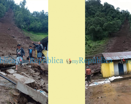 Sindhupalchowk  landslide; One dies, four others go missing