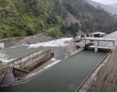 25 MW from Singati Khola Hydropower connected to national grid after more than a year of project completion