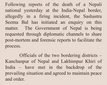 SSB has initiated an enquiry on Kanchanpur incident: Indian govt