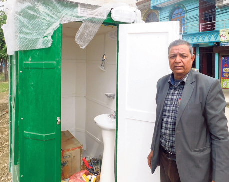 Smart toilets being built in Rupandehi