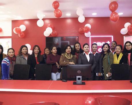 Smart Cell opens Smart Centre in Kumaripati
