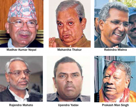 Some leaders to miss vote, others to be unable to vote for themselves
