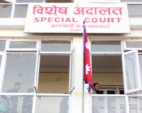 Special Court acquits ex-PADT officials