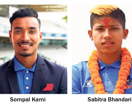 21 sportspersons awarded on Constitution Day