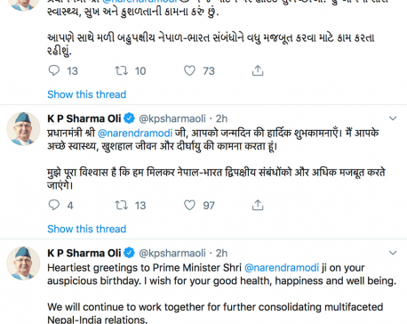 PM Oli tweets birthday wish to Indian PM Modi in three languages