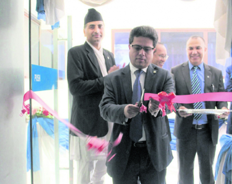 NMB Bank opens in-house academy