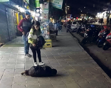 Street children 'terrorize' tourists as they beg