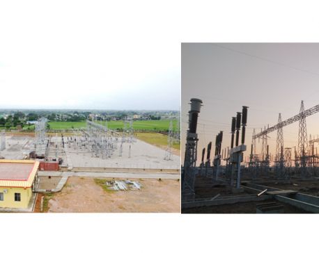 Construction of East Chitwan 132 KV substation completed