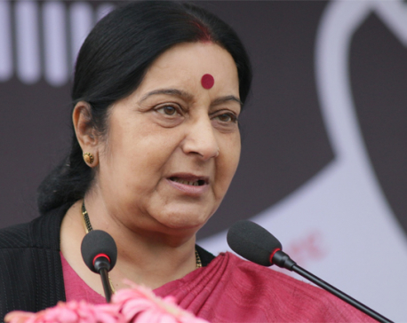 EAM of India Swaraj to arrive Kathmandu today