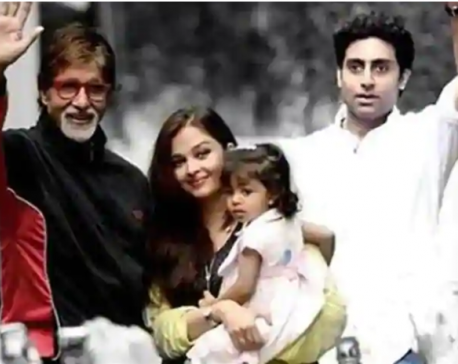 Amitabh Bachchan shares pic with Aishwarya, Abhishek and Aaradhya; thanks fans for their blessings: 'We see your love'