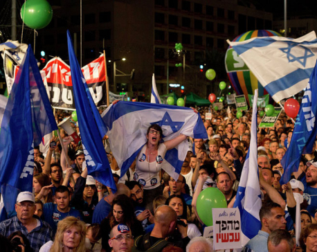 Thousands of Israelis protest new law that makes Arabs 'Second-Class'