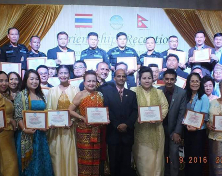 NRNA, Thailand honors 105 people, organizations