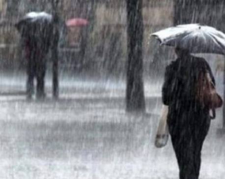 Nepal expected to receive heavy rain with gusty winds for next five days