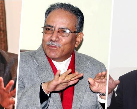 Meeting of opposition parties underway at Deuba's residence