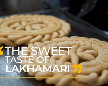 The sweet taste of Lakhamari