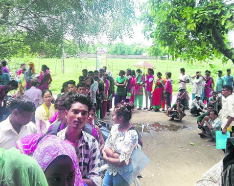 Tikapur sees rise in number of people seeking citizenship certificates
