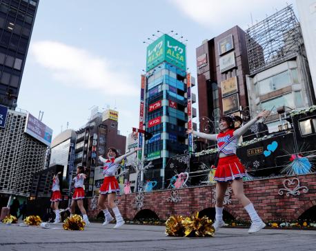 Rah! Japanese cheerleaders lift spirits amid pandemic