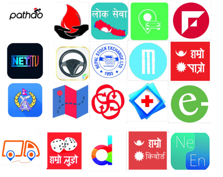 20 useful apps for 2020