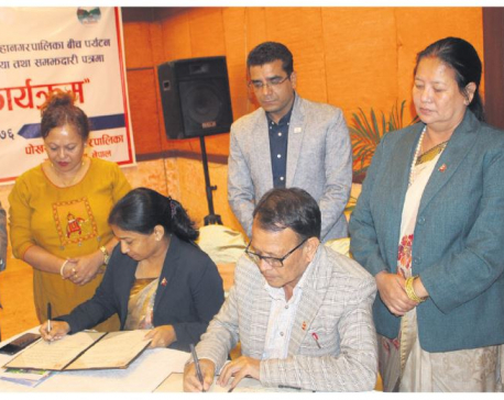 Pokhara, Bharatpur collaborate for tourism promotion