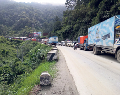 Prithvi Highway resumes after 11 hours of disruption