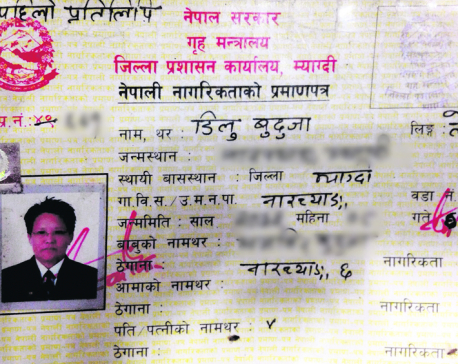 Third gender barred from contesting poll