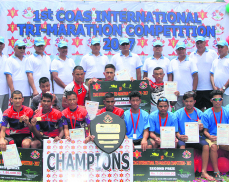 Tribhuvan Army Club wins tri-marathon competition