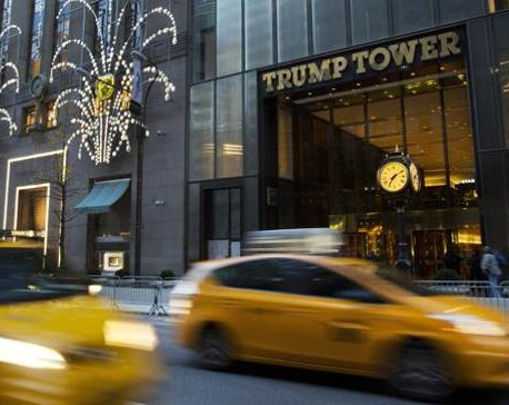 Trump Tower becomes 'Dump Tower' on Google Maps