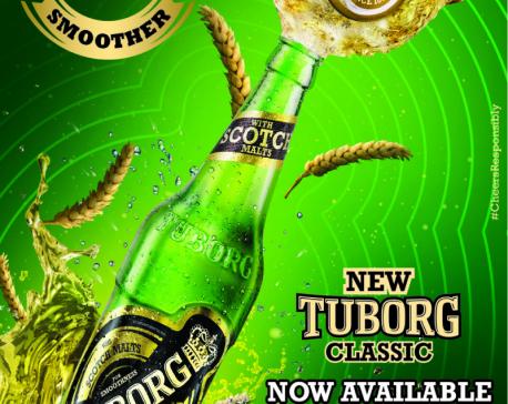 Tuborg Classic launched in Itahari