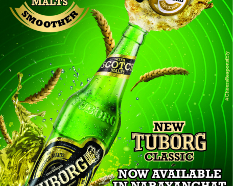 Tuborg Classic launched in Narayanghat